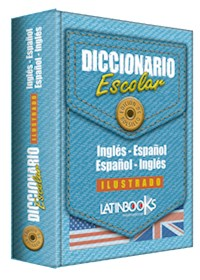 Papel Dicc. Escolar Ingles/Español/Ingles - Ilustr