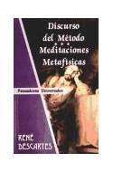 Papel MEDITACIONES METAFISICAS  -  DISCURSO DEL METODO (PENSADORES UNIVERSALES)