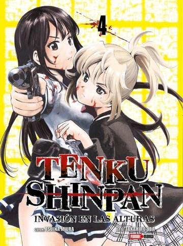 Manga Tenku Shinpan 04