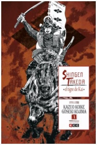 Manga Shingen Takeda, El Tigre De Kai 1 Al 4 (Lote Completo)