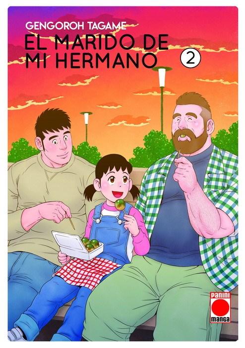 Manga El Marido De Mi Hermano N.2 El Marido De Mi Hermano