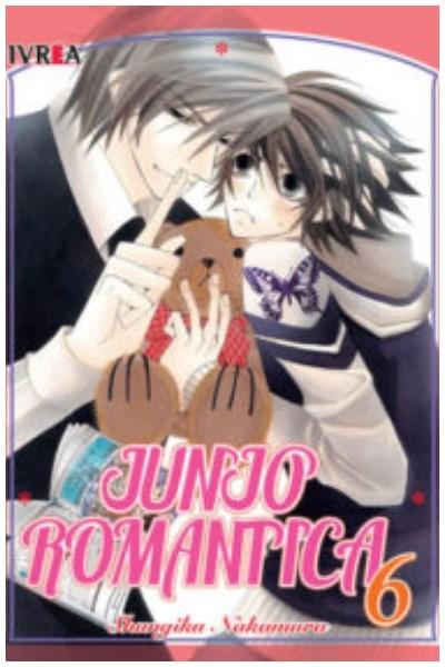 Manga Junjo Romantica 08