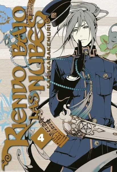 Manga Riendo Bajo Las Nubes, Vol. 4
