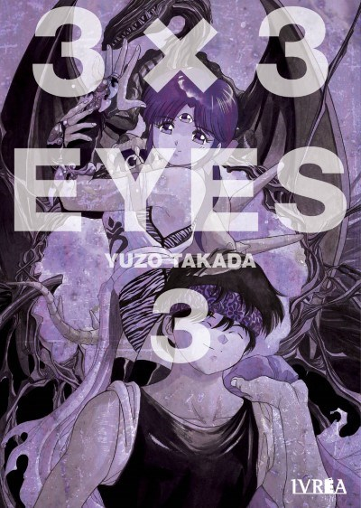 Manga 3 X 3 Eyes 3
