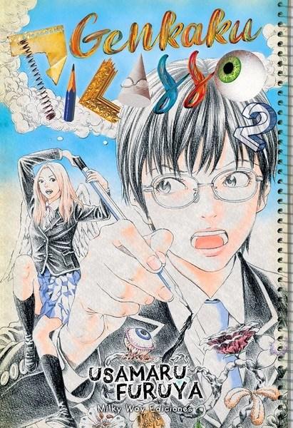Manga Genkaku Picasso, Vol. 2