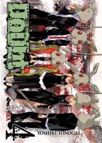 Manga Doubt 04