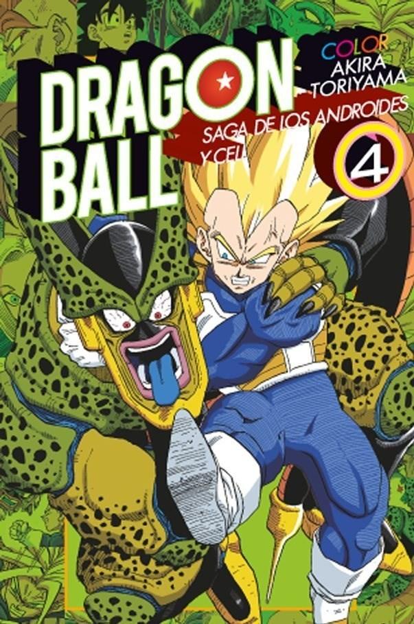 Manga Dragon Ball Color Saga Cell 04