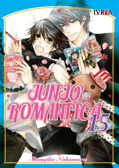 Manga Junjo Romantica 15