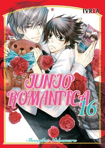 Manga Junjo Romantica 16