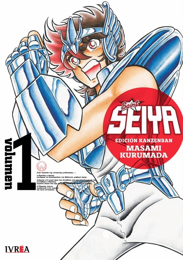 Manga Saint Seiya Ed. Kanzenban 01