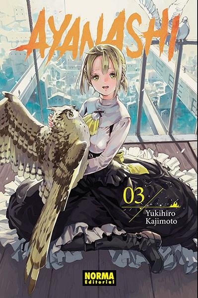 Manga Ayanashi 3