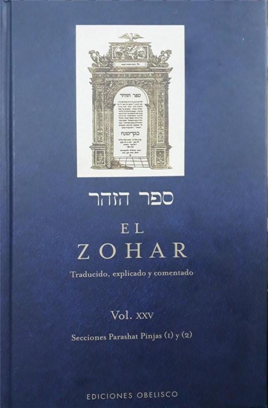 Papel Zohar Vol Xxv, El