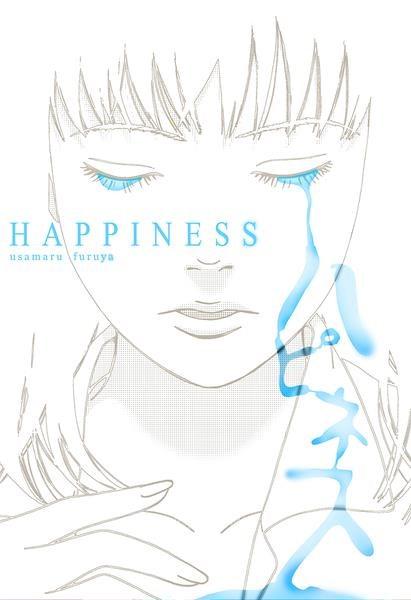 Manga Happiness