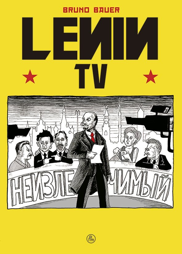 Comic Lenin Tv