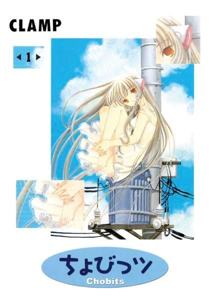 Manga Chobits 01 (Ver Descripción)
