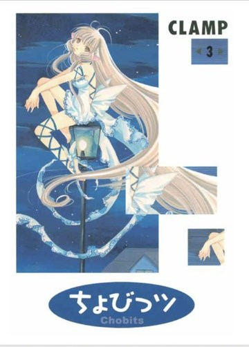 Manga Chobits 03