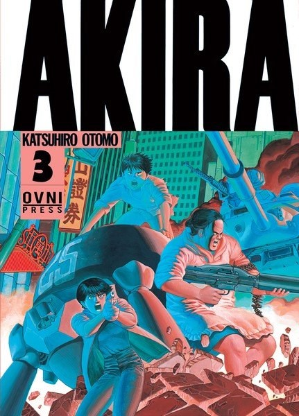 Manga Akira 03 (Edicion Con Sobrecubierta)