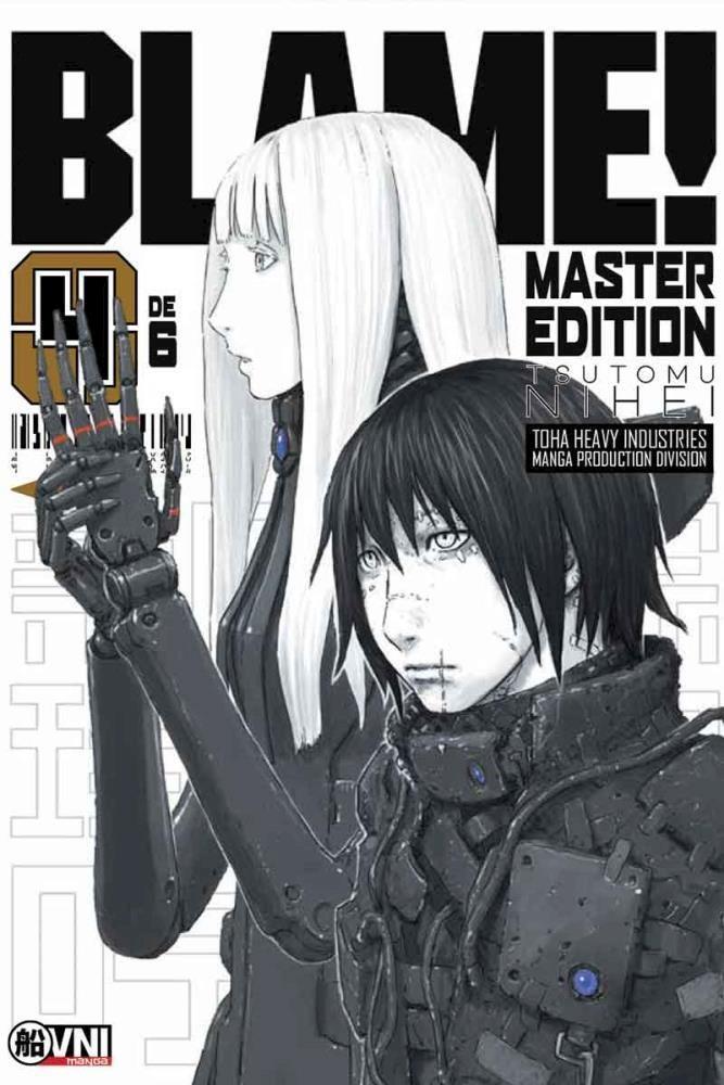 Comic Blame! Master Edition Vol. 4