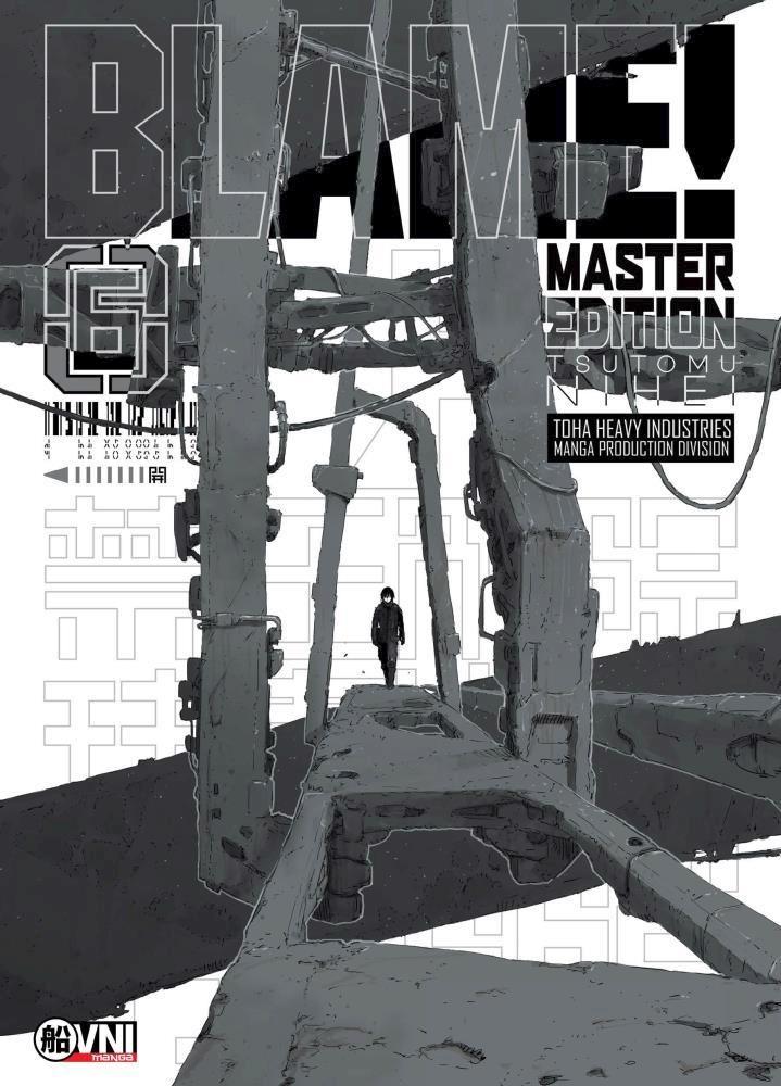 Comic Blame! Master Edition Vol. 6
