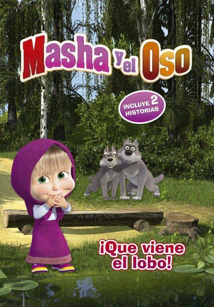 Papel Masha & El Oso: ¡Que Viene El Lobo!