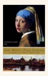 Papel GIRL WITH A PEARL EARRING