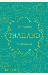 Papel THAILAND, THE COOKBOOK