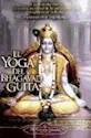 Libro Yoga Del Bhagavad Guita
