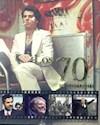 Libro Los 70 En Fotografias