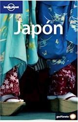 Papel JAPON (SPANISH) 1 EDICION