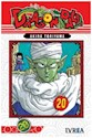 Libro 20. Dragon Ball