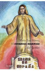 E-book El Sagrado Corazón de Jesús