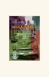 Papel MUSICA CUBANA. LOS ULTIMOS 50 AÑOS (CON CD) (CART.) (2003)
