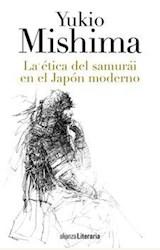 Papel LA ETICA DEL SAMURAI EN EL JAPON MODERNO