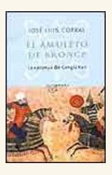 Papel EL AMULETO DE BRONCE
