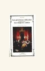 Papel PRECIOSAS RIDICULAS, LAS/ LAS MUJERES SABIAS 2006