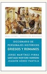 Papel DICCIONARIO DE PERSONAJES HISTORICOS GRIEGOS Y ROMANOS