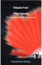 Papel MAREA HUMANA