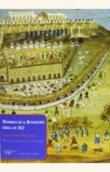 Papel MEMORIAS DE LA REVOLUCION GRIEGA DE 1821
