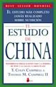 Libro El Estudio De China