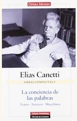 Papel OBRAS COMPLETAS V (CANETTI)