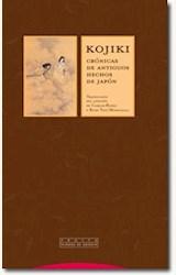 Papel KOJIKI. CRÓNICAS DE ANTIGUOS HECHOS DE JAPÓN