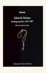 Papel ARBOL DE ORIENTE