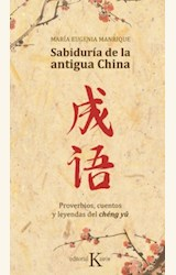 Papel SABIDURÍA DE LA ANTIGUA CHINA