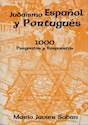 Libro Judaismo Español Y Portugues