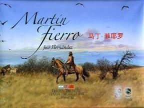 Papel MARTIN FIERRO EDICION TRILINGUE