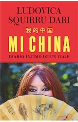 E-book Mi China