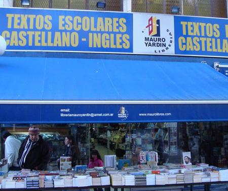 Casa Central: Peatonal San Martín