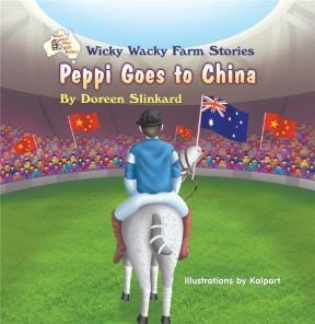 Peppi the Polo Pony