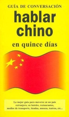 HABLAR CHINO (GUIA DE CONVERSACION)