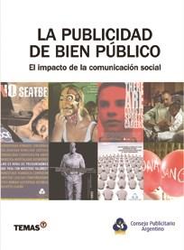 PUBLICIDAD DE BIEN PUBLICO